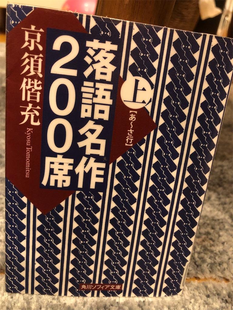 f:id:kazuyoshisan:20200929164519j:image
