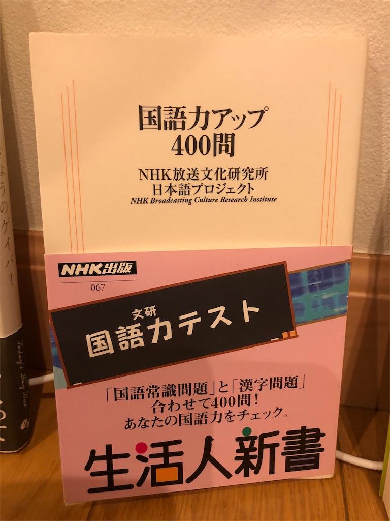 f:id:kazuyoshisan:20200929165211j:image