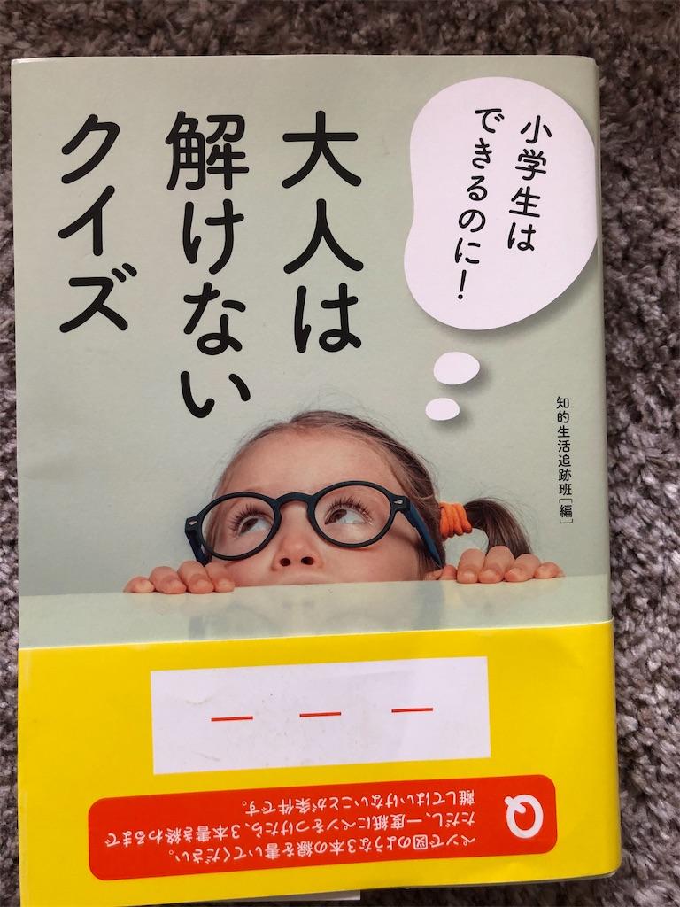 f:id:kazuyoshisan:20200929165707j:image