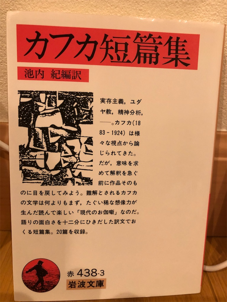 f:id:kazuyoshisan:20201006125434j:image