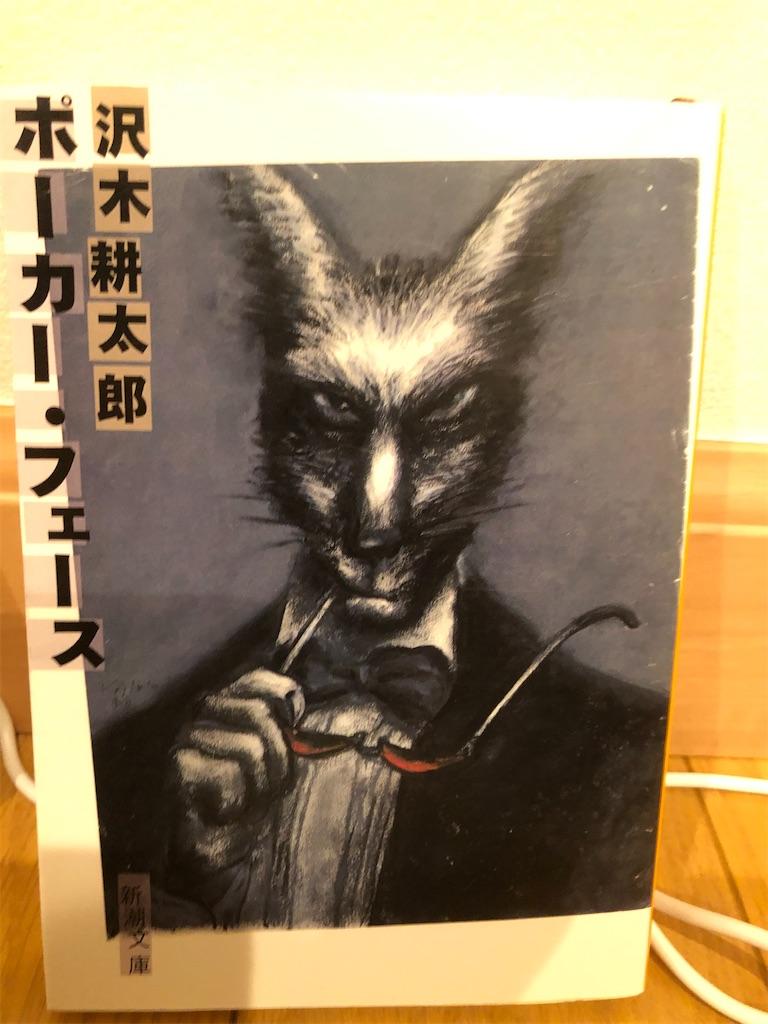 f:id:kazuyoshisan:20201008203622j:image