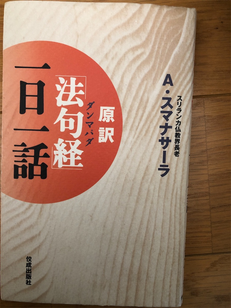 f:id:kazuyoshisan:20201013095342j:image