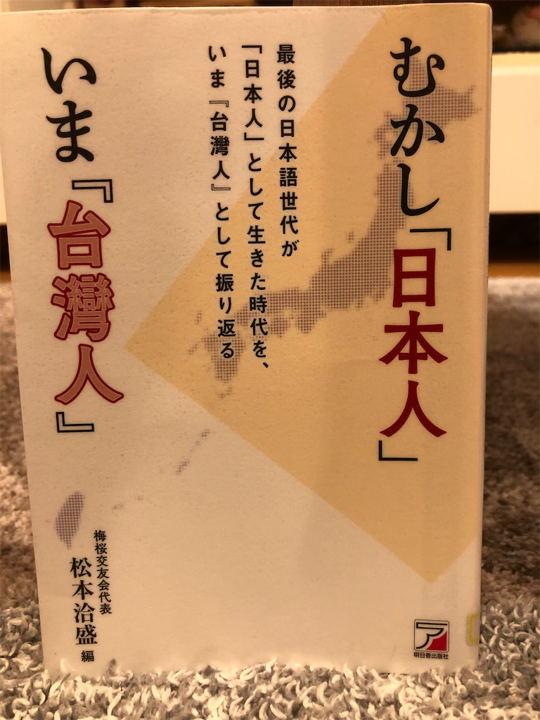 f:id:kazuyoshisan:20201013220320j:image