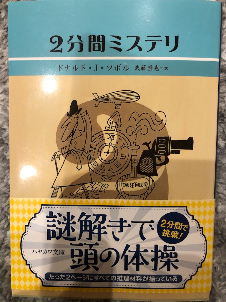 f:id:kazuyoshisan:20201016222233j:image