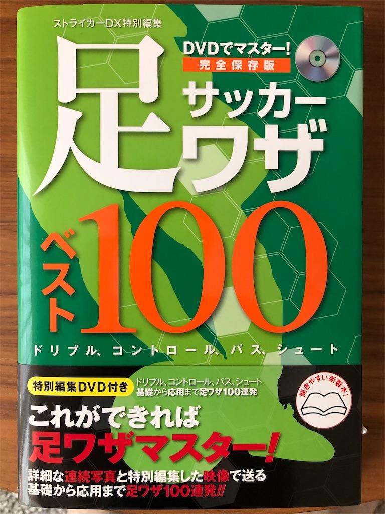 f:id:kazuyoshisan:20201016223428j:image