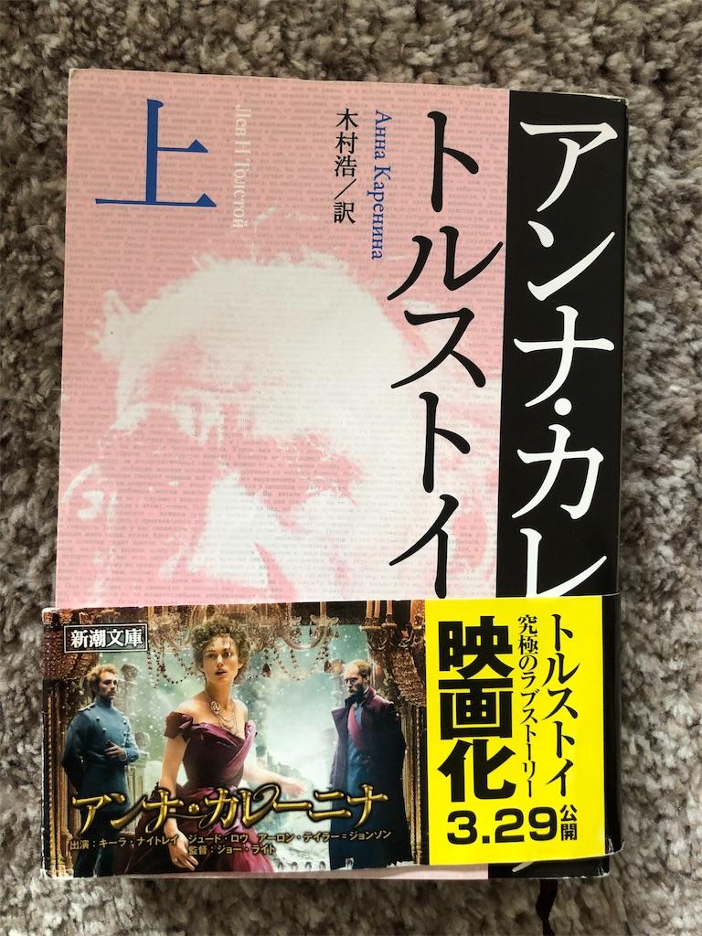f:id:kazuyoshisan:20201016224708j:image