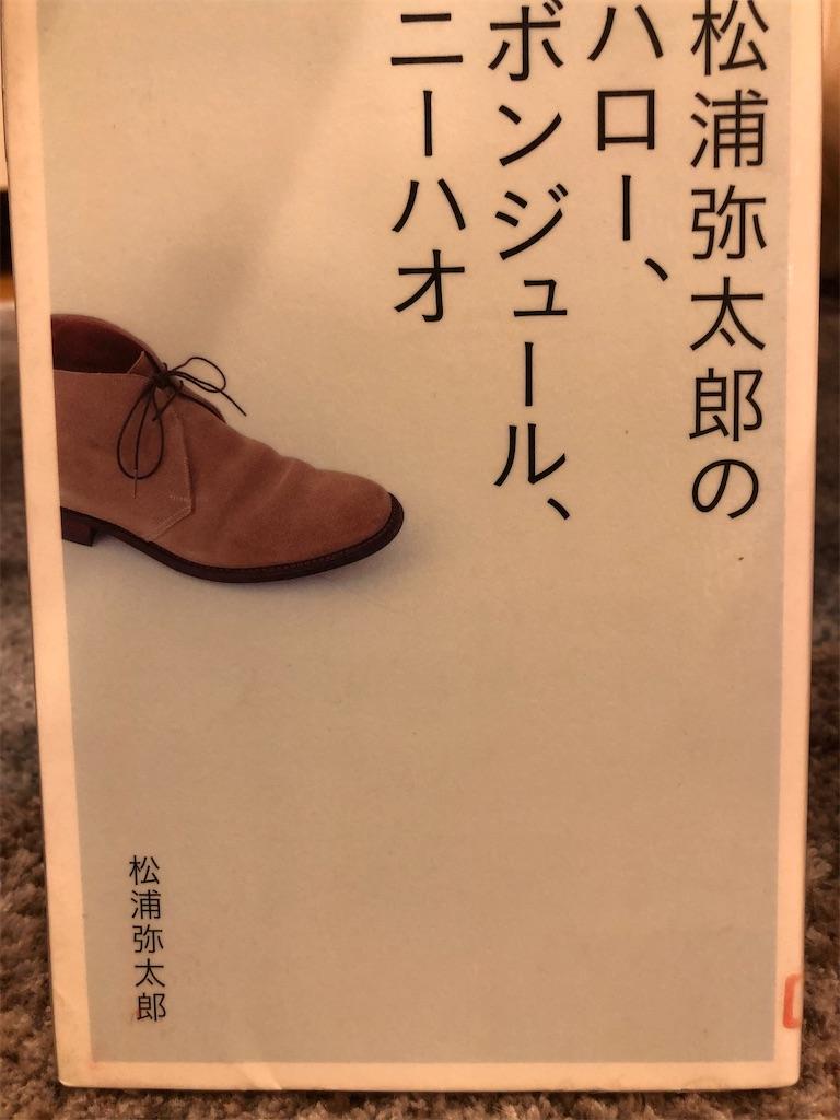 f:id:kazuyoshisan:20201016225108j:image