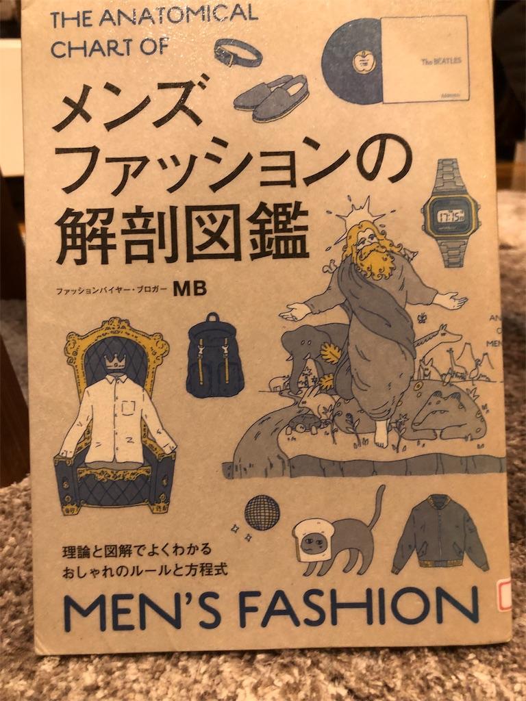 f:id:kazuyoshisan:20201016225427j:image