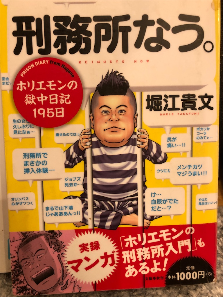 f:id:kazuyoshisan:20201023205910j:image