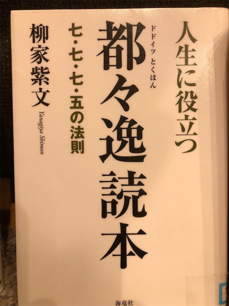f:id:kazuyoshisan:20201023223325j:image
