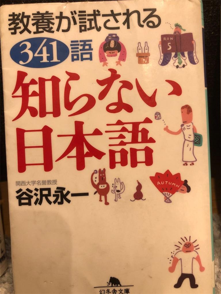f:id:kazuyoshisan:20201027165447j:image