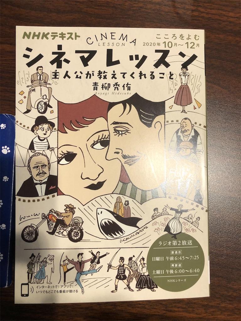 f:id:kazuyoshisan:20201030224631j:image