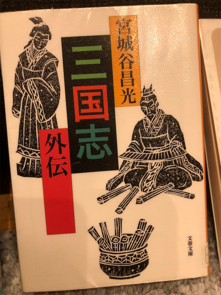 f:id:kazuyoshisan:20201103172304j:image