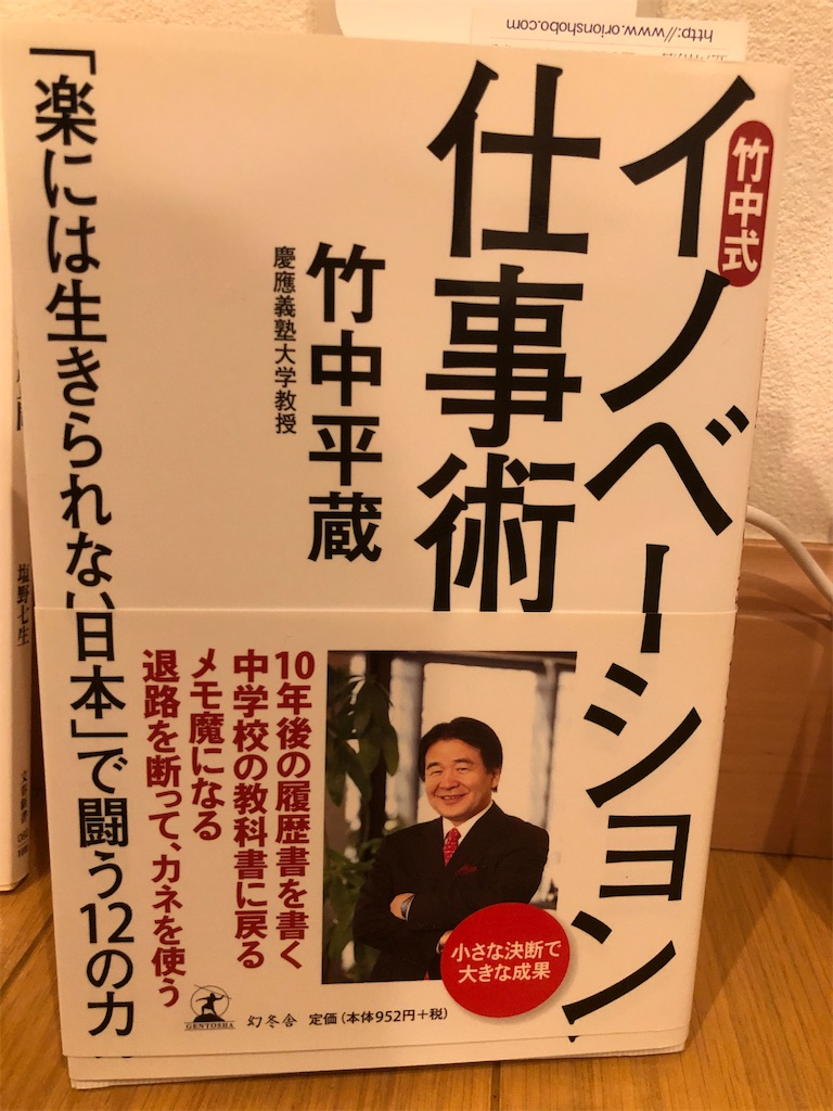 f:id:kazuyoshisan:20201104212327j:image