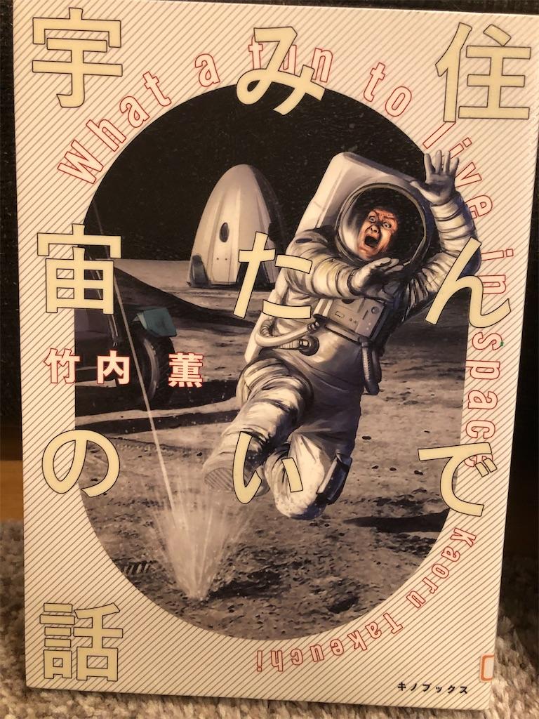 f:id:kazuyoshisan:20201110143430j:image