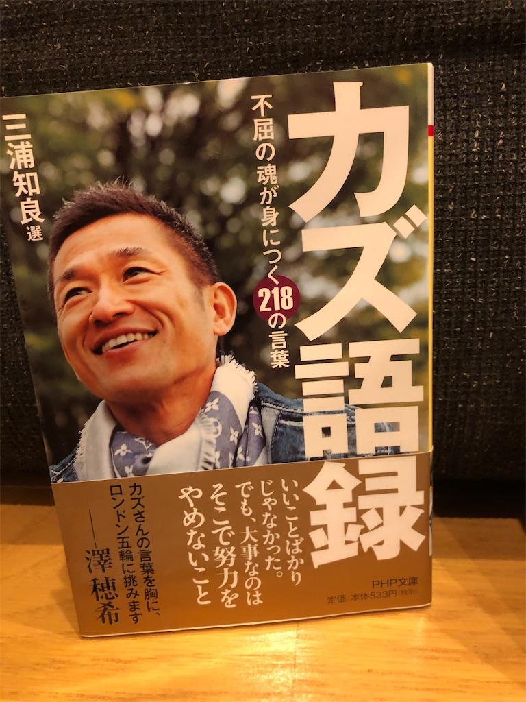 f:id:kazuyoshisan:20201110233432j:image