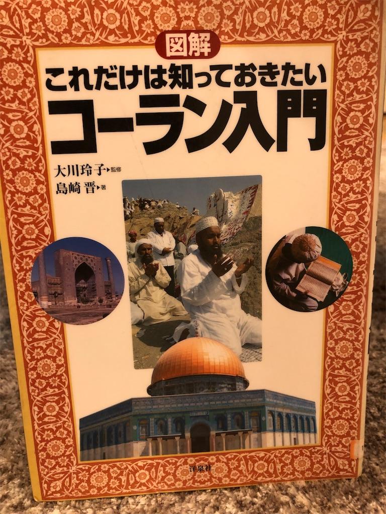 f:id:kazuyoshisan:20201110233530j:image