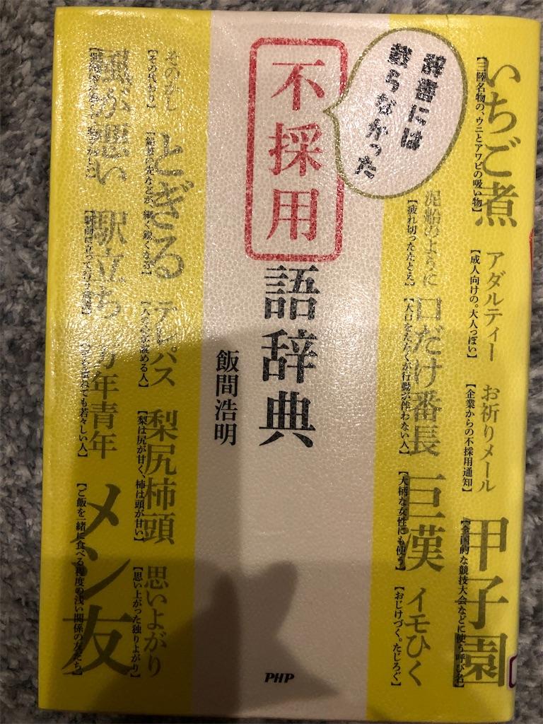 f:id:kazuyoshisan:20201117182223j:image