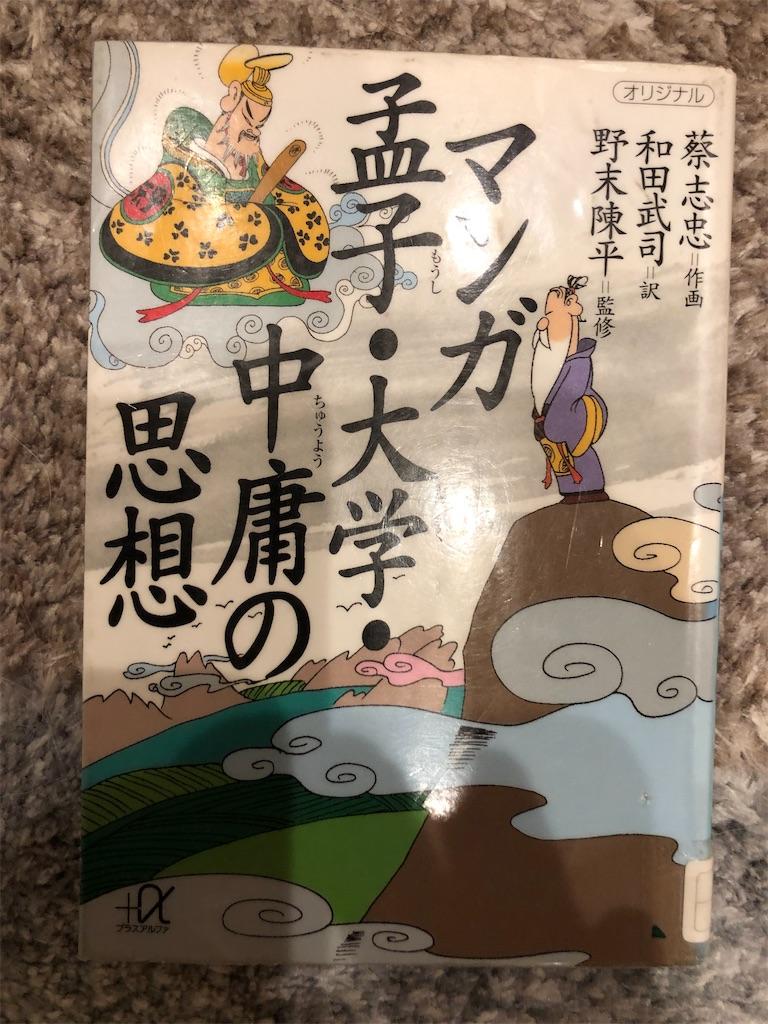 f:id:kazuyoshisan:20201119201428j:image