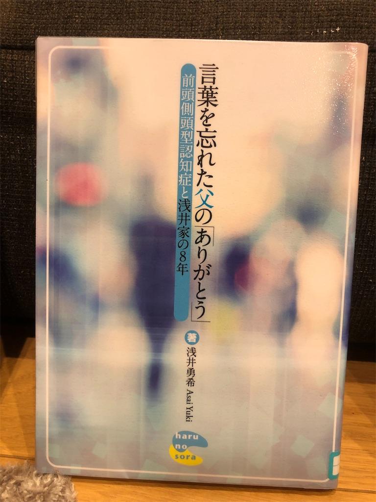 f:id:kazuyoshisan:20201122211711j:image