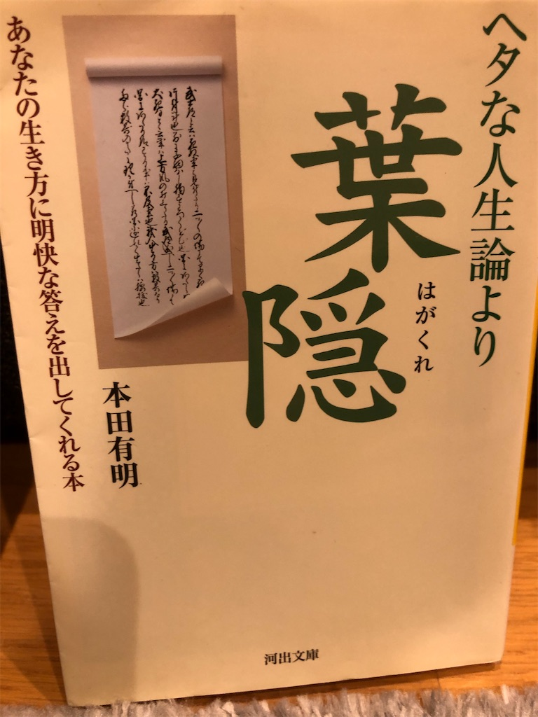 f:id:kazuyoshisan:20201124094616j:image