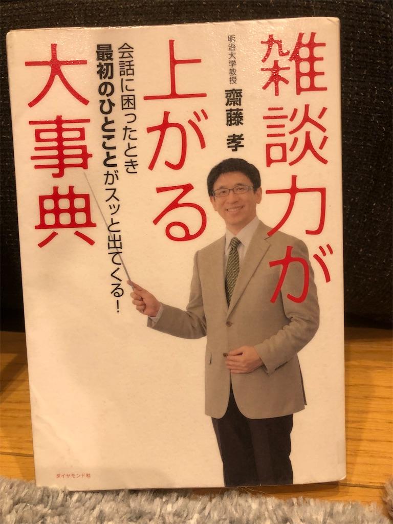 f:id:kazuyoshisan:20201129082816j:image