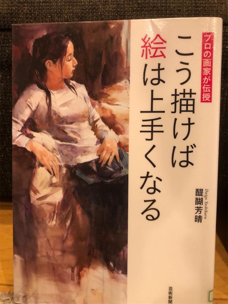 f:id:kazuyoshisan:20201129135124j:image