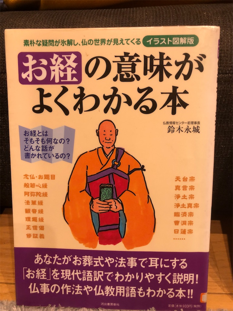 f:id:kazuyoshisan:20201129135208j:image