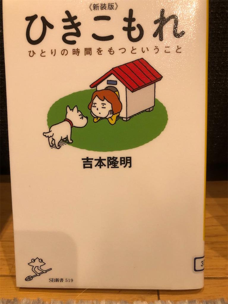 f:id:kazuyoshisan:20201129135241j:image