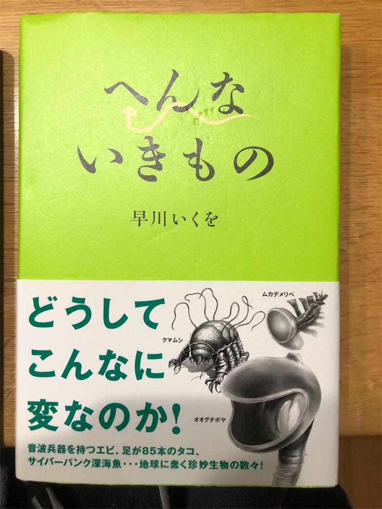 f:id:kazuyoshisan:20201206150908j:image