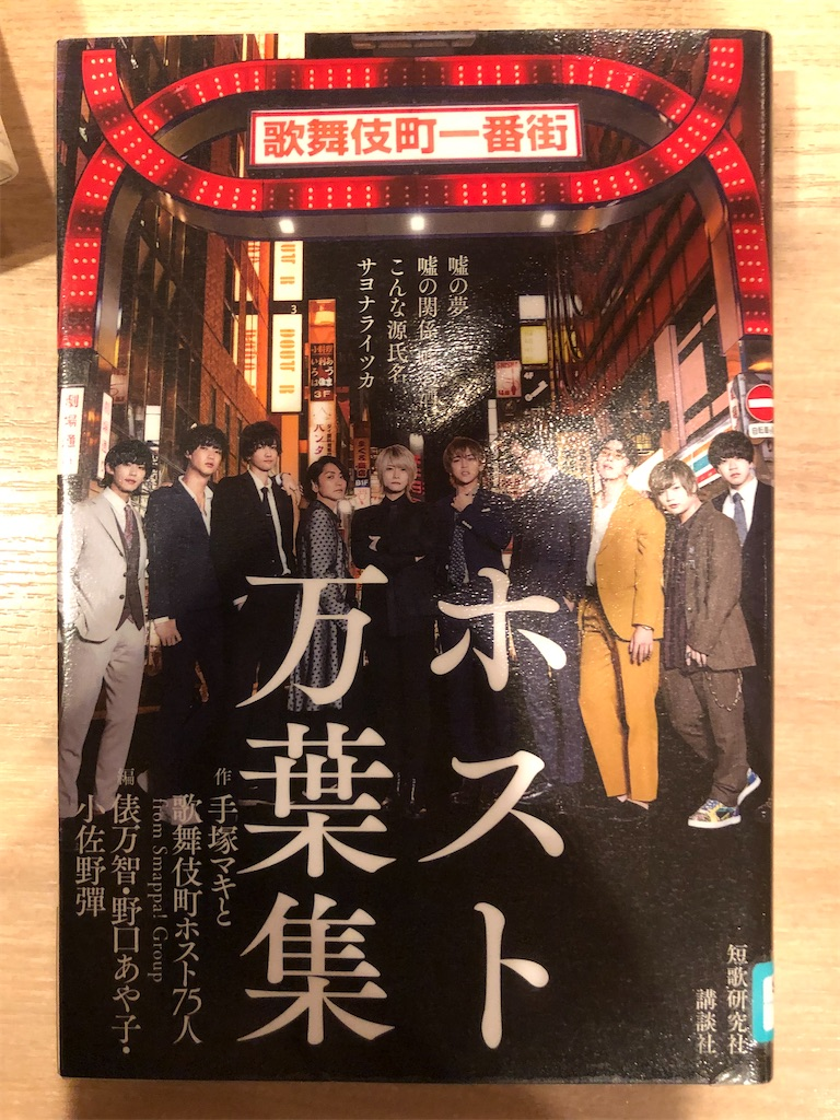 f:id:kazuyoshisan:20201210085333j:image