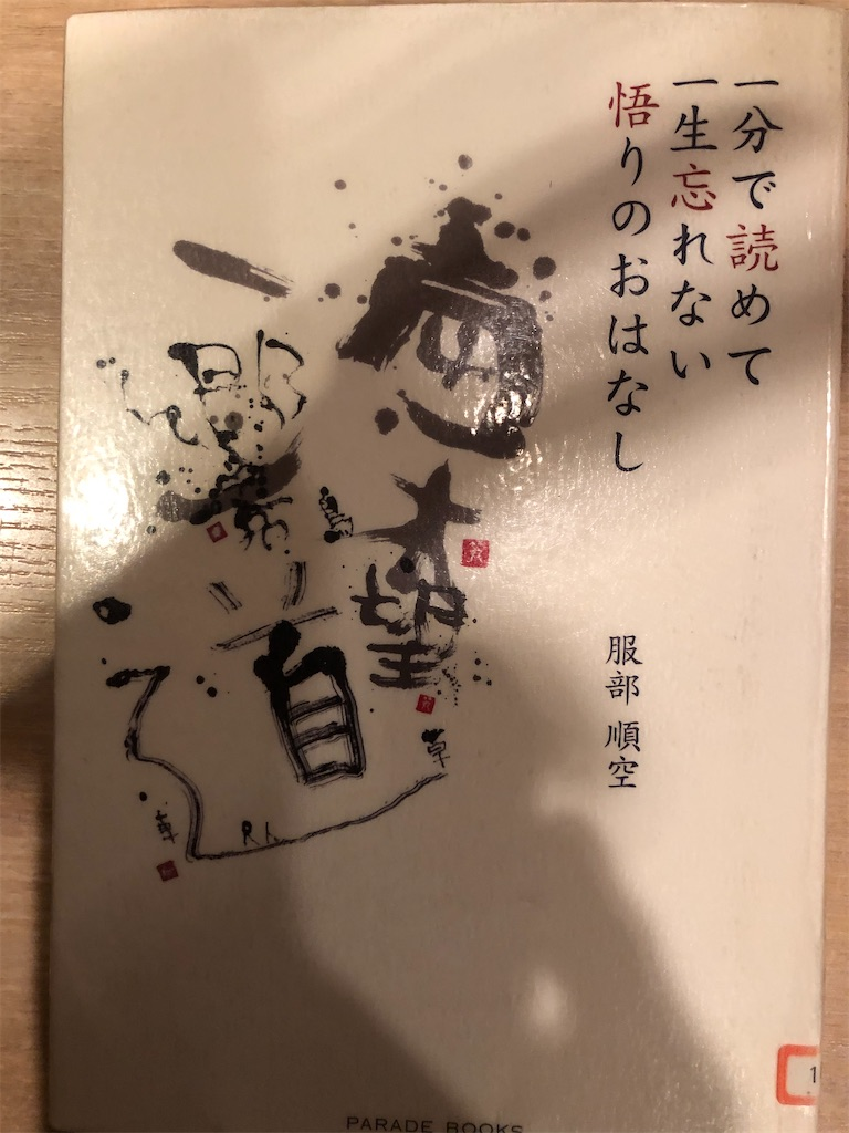 f:id:kazuyoshisan:20201213151030j:image