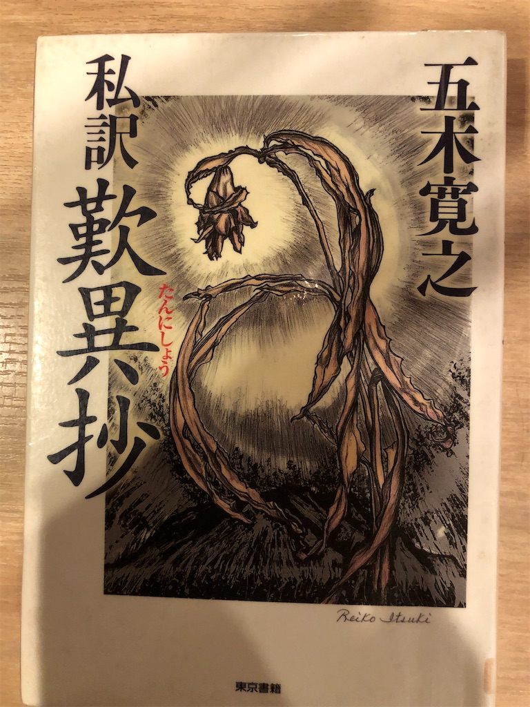 f:id:kazuyoshisan:20201227162352j:image