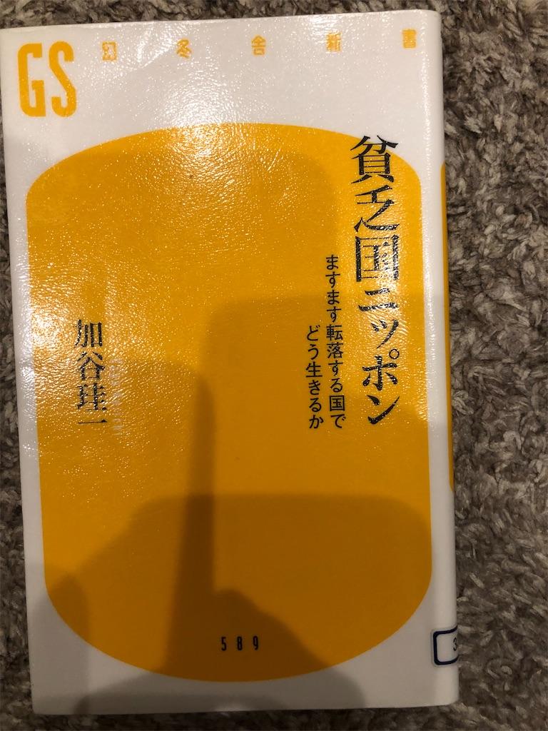 f:id:kazuyoshisan:20201229090057j:image