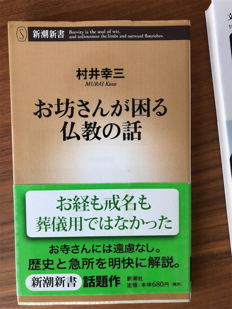 f:id:kazuyoshisan:20201229091751j:image