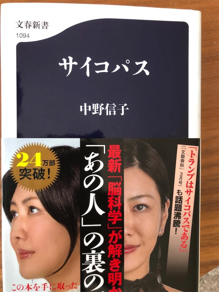 f:id:kazuyoshisan:20210101173638j:image