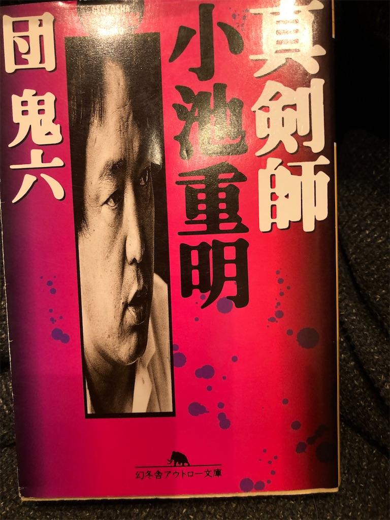 f:id:kazuyoshisan:20210101220806j:image