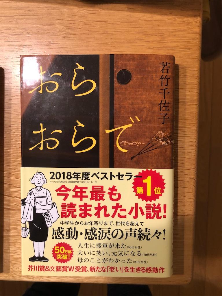 f:id:kazuyoshisan:20210102085340j:image