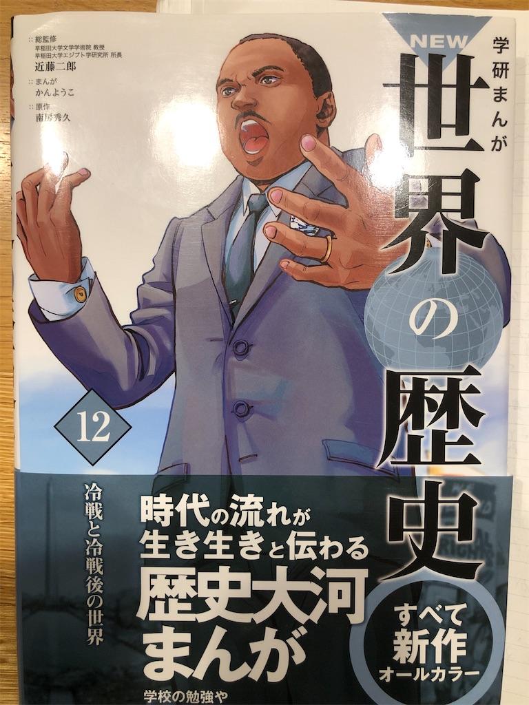 f:id:kazuyoshisan:20210102212544j:image