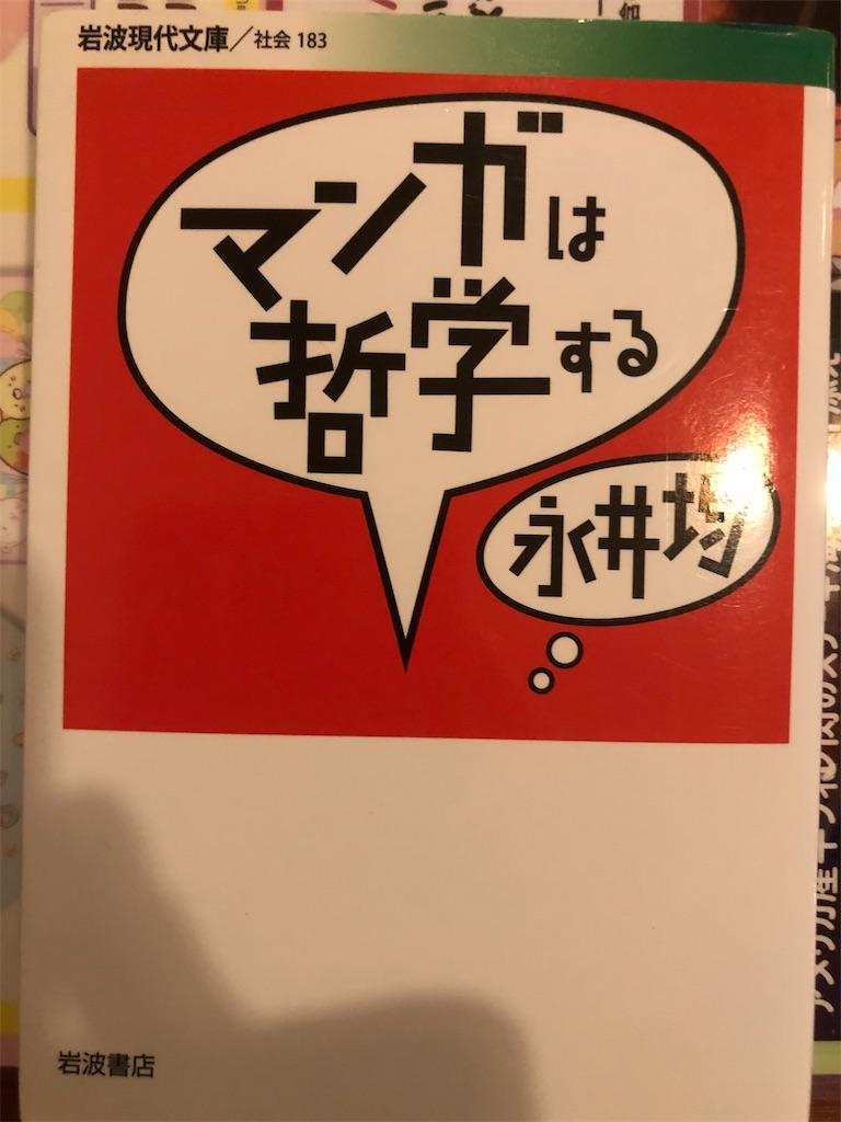 f:id:kazuyoshisan:20210104224208j:image