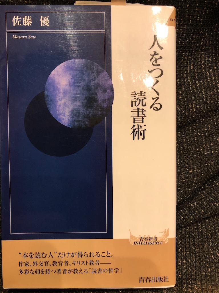 f:id:kazuyoshisan:20210105092606j:image