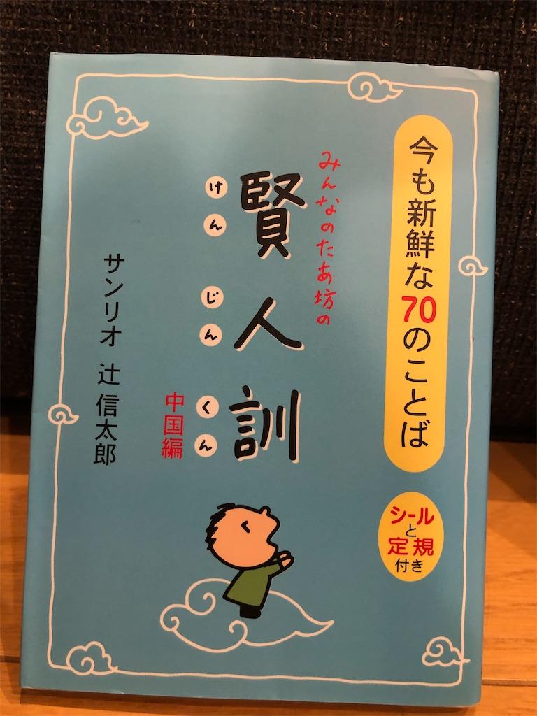 f:id:kazuyoshisan:20210105094210j:image