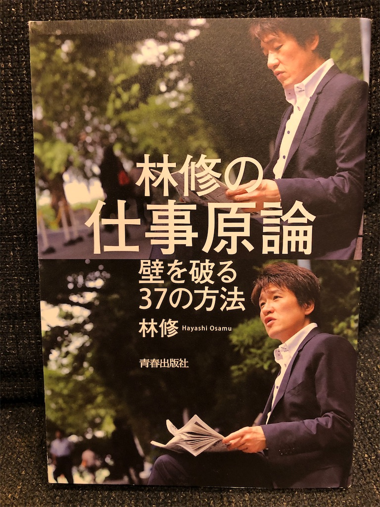 f:id:kazuyoshisan:20210107200712j:image
