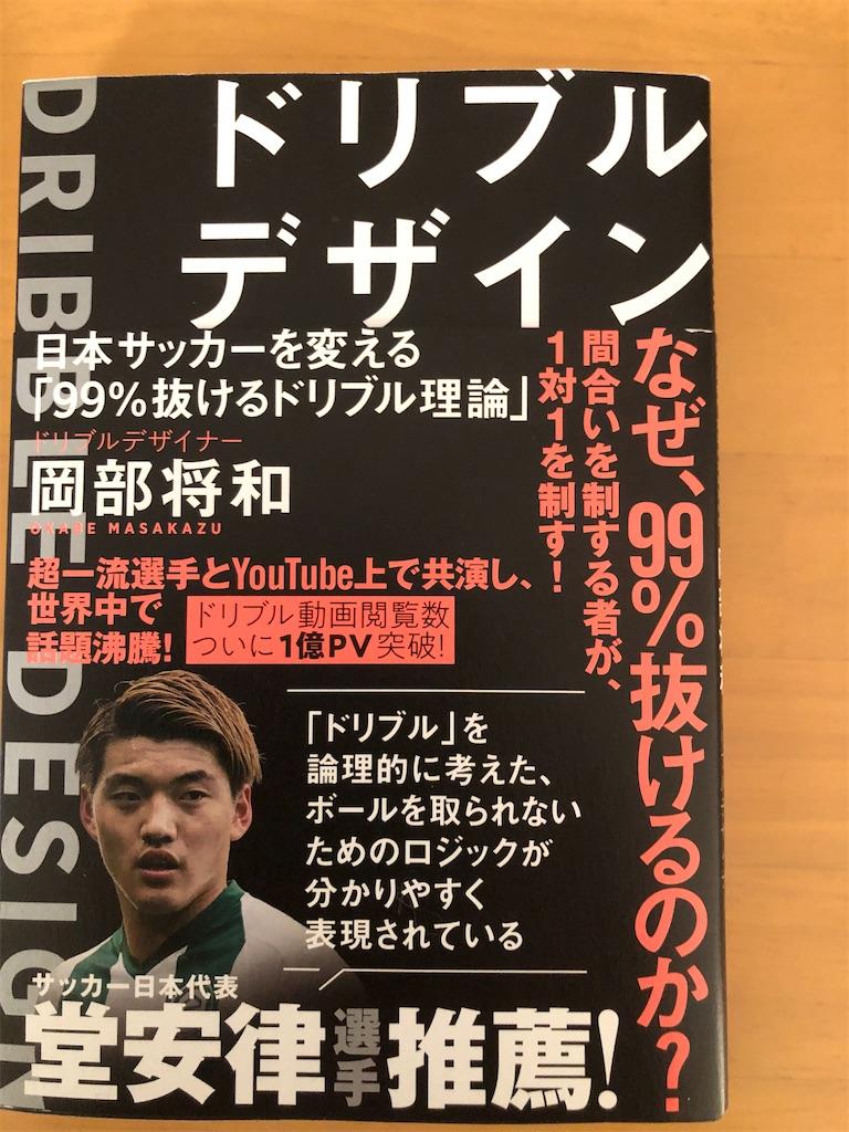 f:id:kazuyoshisan:20210112093205j:image