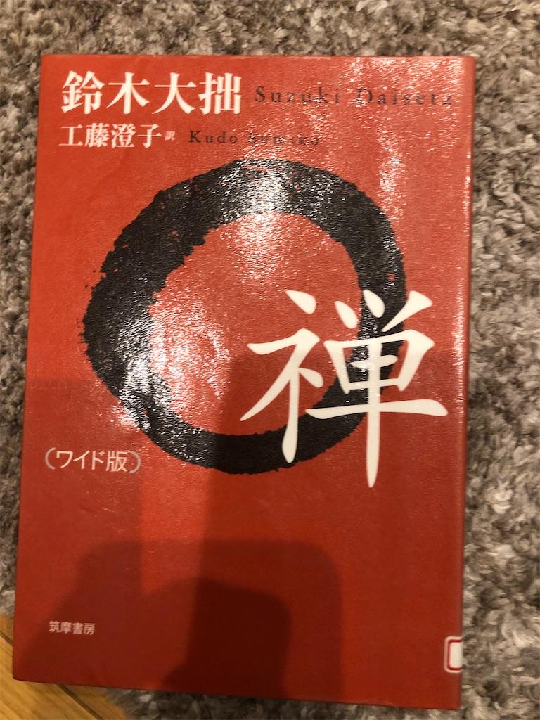 f:id:kazuyoshisan:20210112154058j:image