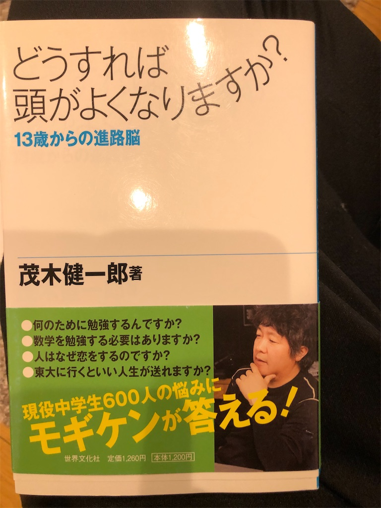 f:id:kazuyoshisan:20210112160207j:image