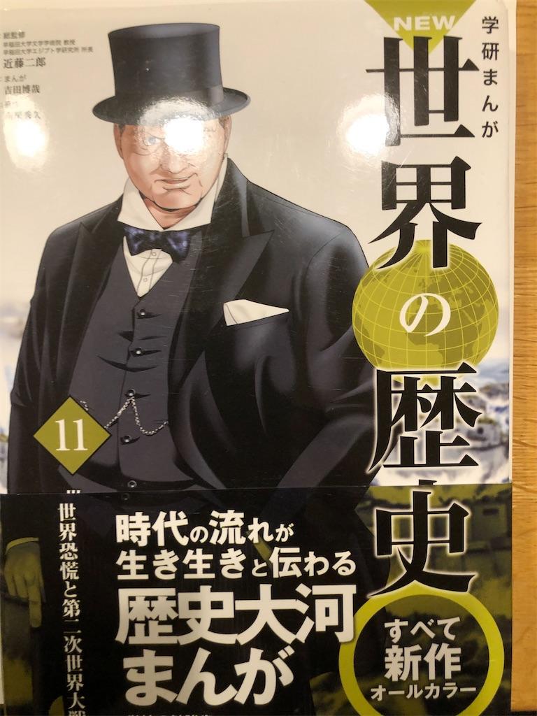 f:id:kazuyoshisan:20210112221109j:image