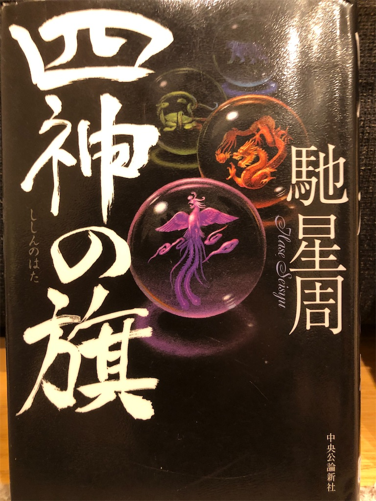 f:id:kazuyoshisan:20210112224832j:image