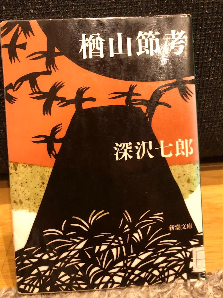 f:id:kazuyoshisan:20210115213727j:image