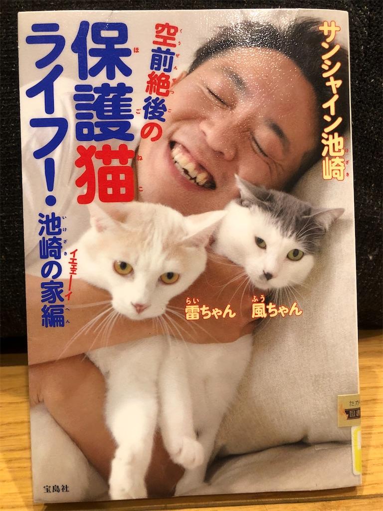 f:id:kazuyoshisan:20210119201941j:image